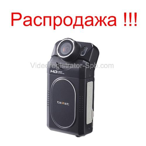 Видеорегистратор тексет купить в санкт петербурге