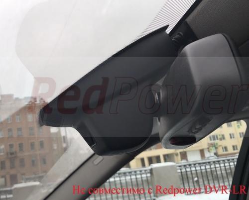 Автомобильный видеорегистратор Redpower DVR-LR-N для LandRover и Jaguar Wi-Fi